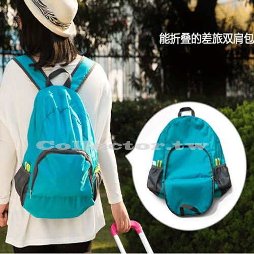 【G15013001】韓版多功能可折疊式雙肩包 差旅便攜式後背包 超薄超輕防潑水旅行包