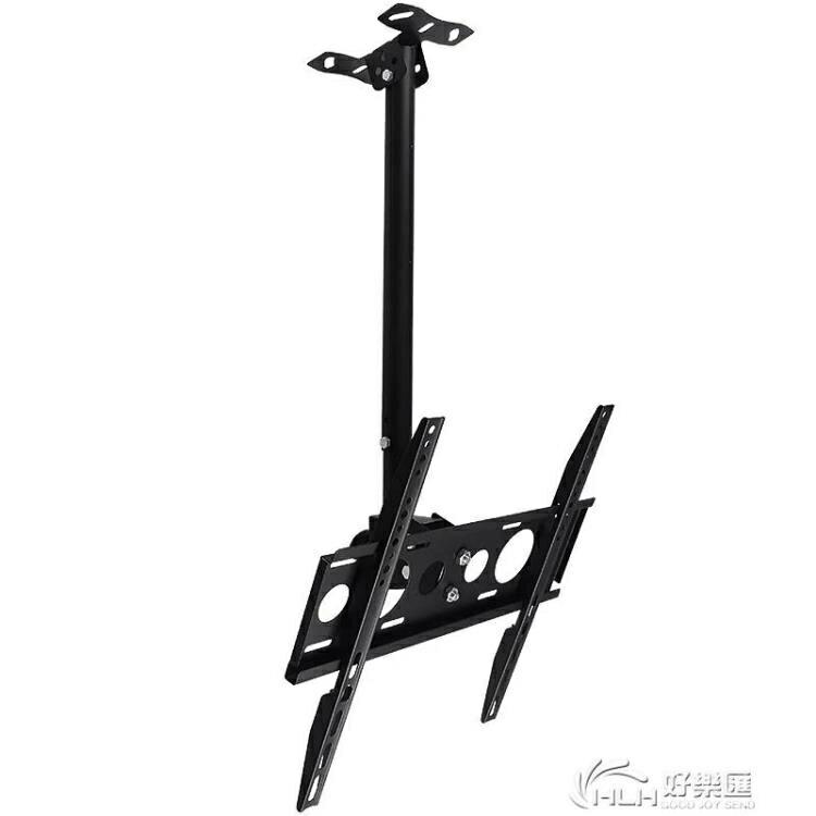 電視機架子掛牆通用萬能旋轉伸縮壁掛吊架吊頂架懸空側裝天花支架