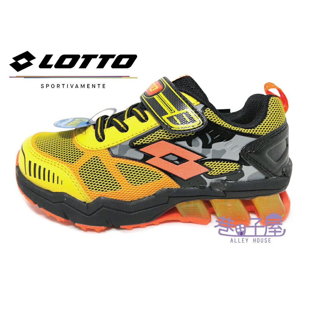 【巷子屋】義大利第一品牌-LOTTO 童款G MAX凍力爆發GUMMY彈力運動慢跑鞋 [5104] 黃 超值價$498