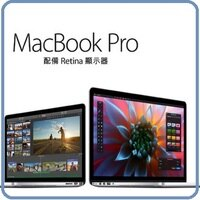 Apple 蘋果商品推薦Apple 蘋果  Z0QM001TR 客製機 現貨 MacBook Pro  13吋Retina筆電 MBPro 13吋Touch Bar/i5-2.7GHz/8GB/256GB/OS