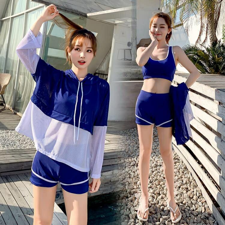 泡溫泉泳衣女顯瘦遮肚保守韓國ins可愛日系仙女范學生分體三件套