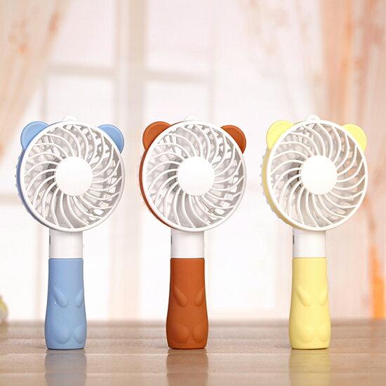 ~MY COLOR~可充電雙葉風扇 靜音 小型 便攜 電風扇 學生 辦公室 戶外 旅遊 掌