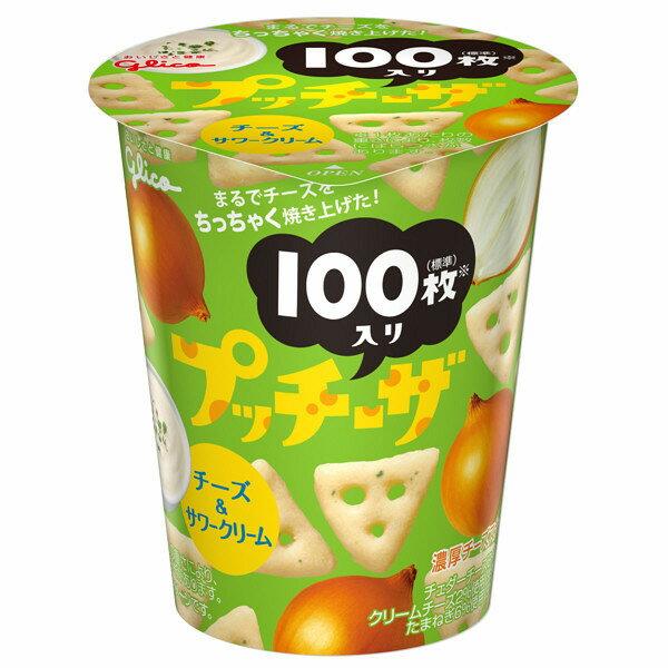 【Glico固力果】固力果起司酸奶油迷你起司脆餅65g 江崎??? ?????<???&???????
