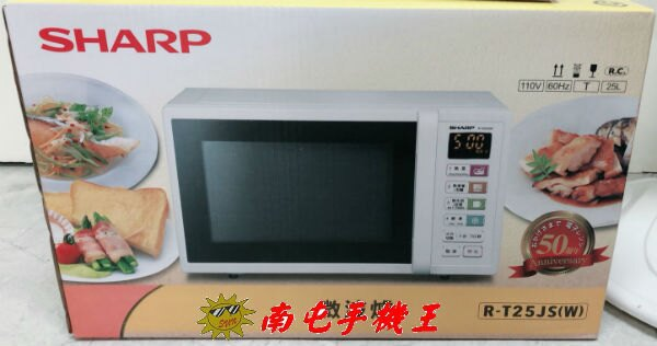 ↑南屯手機王↓『SHARP』R-T25JS(W)夏普25L觸控式微電腦微波爐宅配免運費