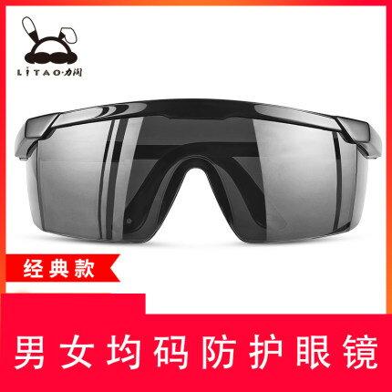 護目鏡 護目鏡防風沙防塵眼鏡男女騎行防護防風防飛濺防灰塵擋風透明『XY2150』