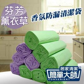 派樂 簡單大師-百適達花香防漏清潔袋(3入1組) 環保清潔垃圾袋 台灣製造 15公升