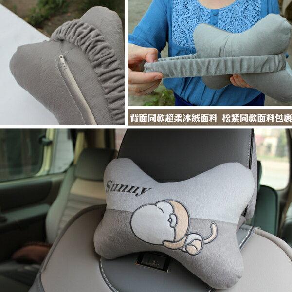 汽車頭枕護頸枕靠枕一對車內座椅頸枕車載腰靠枕頭卡通可愛用品 全館牛轉錢坤 新品開好運