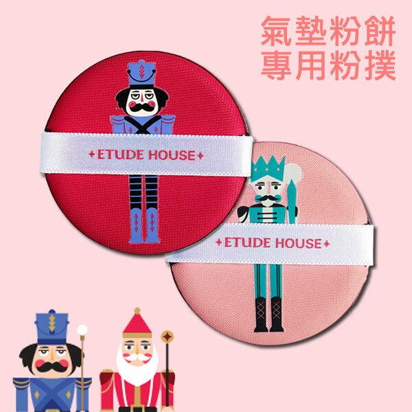 韓國 Etude House X My Little Nut 胡桃鉗限量 聖誕氣墊專用粉撲 2入【特價】§異國精品§ 女生聖誕交換禮物