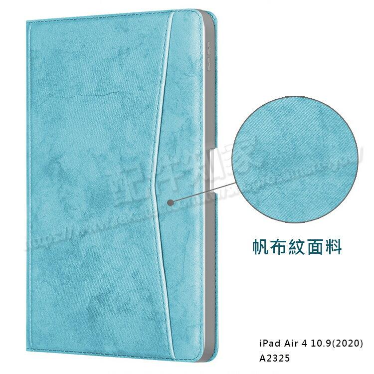 【時尚皮套 帶筆槽 】Apple iPad Air4 2020 10.9吋 專用 側掀可斜立皮套/保護套/A2324/A2072/A2316/A2325-ZW