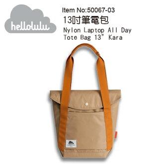 Hellolulu 生活托特13吋筆電包 可當背包、購物包 Kara 50067-03 卡其色