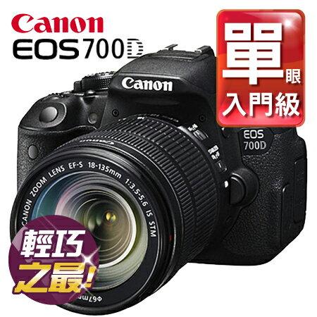 """Canon佳能 EOS 700D 黑色 18-135mm STM 旅遊鏡組 彩虹公司貨 送32G高速卡 彩虹公司貨 """"正經800"""""""