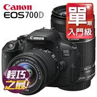 Canon佳能到Canon佳能 EOS 700D 黑色 18-55+55-250mm 雙鏡組 彩虹公司貨 送32G高速卡 彩虹公司貨