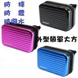 """行李箱型硬殼包 保護你心愛的相機 防撞耐摔 外型美觀大方 """"正經800"""""""