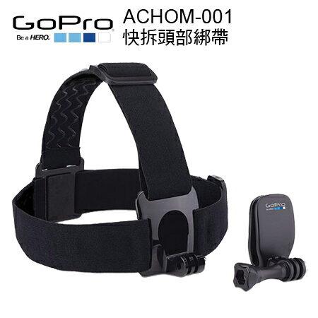 "GOPRO ACHOM-001 快拆頭部綁帶 ""正經800"""