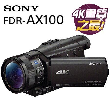 "SONY索尼 FDR-AX100 公司貨 ""正經800"""