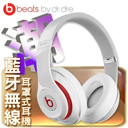 """""""福利品低價出清"""" Beats Studio Wireless 耳罩式藍牙無線耳機 - 白色 先創公司貨 保固一年""""正經800"""""""