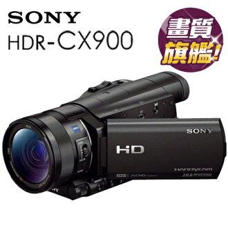 "Sony索尼 HDR-CX900 FullHD高畫質數位攝影機 1吋 超大感光元件 9/14現貨  ""正經800"""