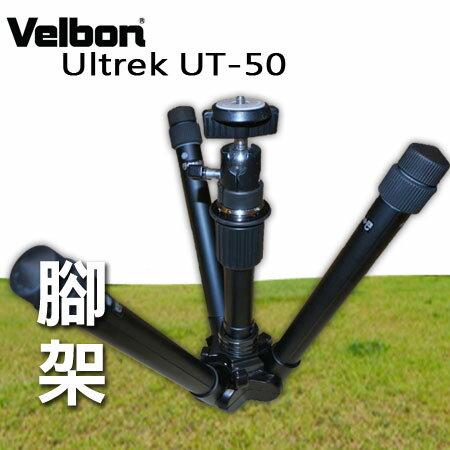 """Velbon Ultrek UT-50 反折三腳架 輕便好攜帶 不含雲台""""正經800"""""""