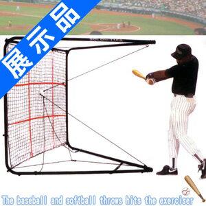 棒壘球投打練習器(展示品)C138-3000--Z棒球.壘球.健身.運動.手套.球棒.球類運動.運動健身器材.推薦哪裡買ptt