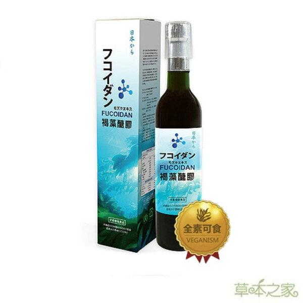 草本之家:草本之家-日本沖繩褐藻糖膠液500ml(褐藻醣膠)◎免運費
