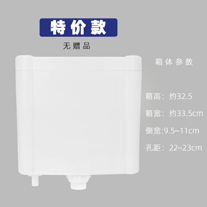 沖水箱 水箱 家用 衛生間蹲便器抽水馬桶水箱廁所蹲坑掛墻式節能沖水箱『XY16871』