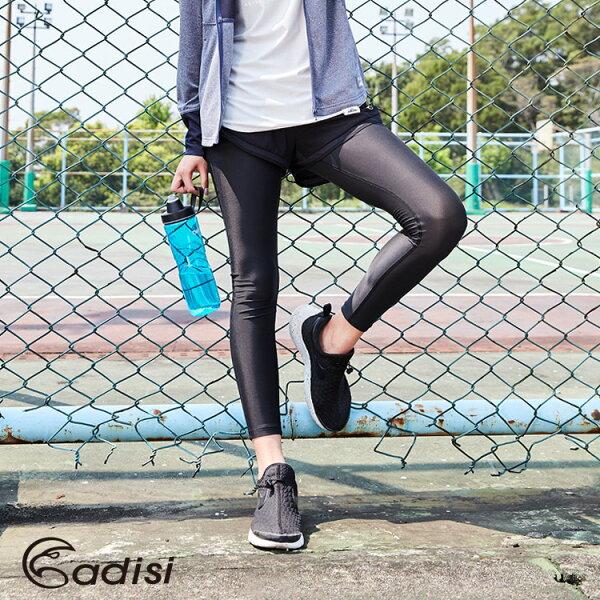 ADISI女兩件式慢跑長褲AP1811009(S~2XL)城市綠洲專賣(吸濕排汗、速乾、運動)