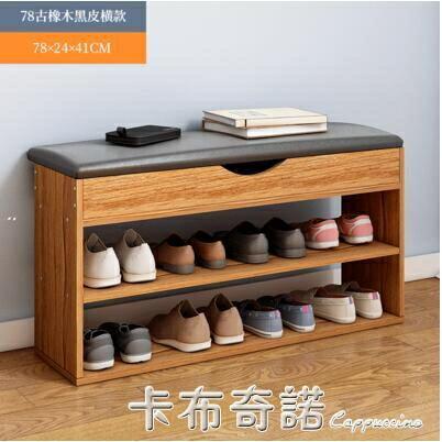簡易經濟型家用門口穿換鞋凳收納多功能鞋櫃多層防塵小鞋架子可坐