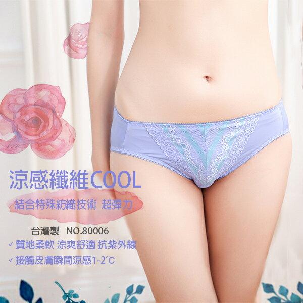 內褲/涼感纖維COOL 特殊紡織技術超彈力【波波小百合】U 80006 台灣製