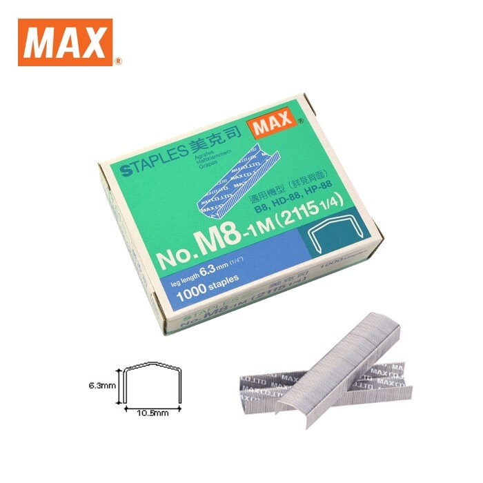 美克司 MAX M8-1M 訂書針 (2115 1/4 ) 單一小盒釘書針