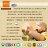 【大成婦嬰】美國 miYim 有機棉瑜珈娃娃 24001 (6款樣式) 全新 公司貨 盒裝 2