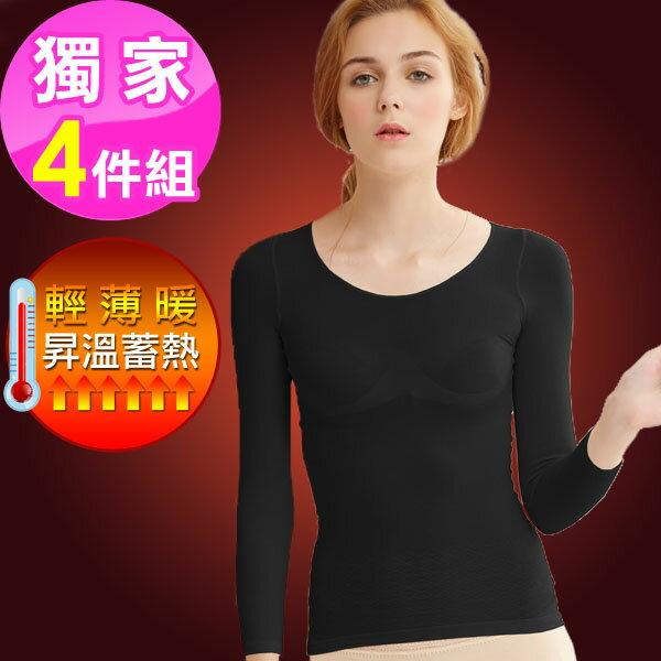 依夢 Emon:【夢蒂兒】台灣製抗靜電輕薄零著感保暖發熱衣4件組