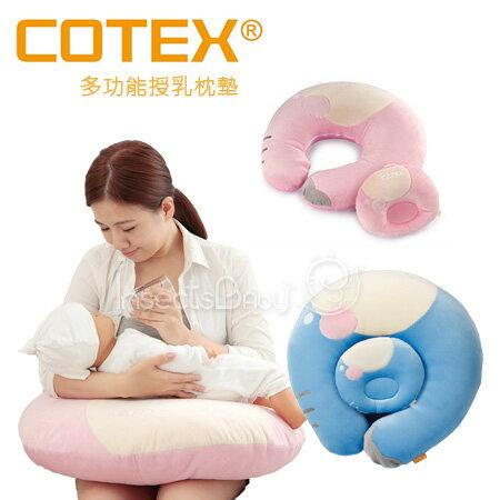 ✿蟲寶寶✿【COTEX可透舒】防蹣抗菌/防水透氣枕心/台灣製造 艾爾芬達 多功能親子授乳枕墊 / 2色