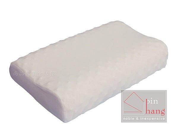 【尚品傢俱】842-02 麥帝尼珊卓 抗菌防蟎天然乳膠枕/枕頭/抱枕/睡枕/眠枕/寢枕/臥枕