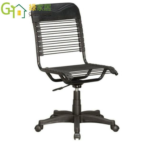 【綠家居】泰坦時尚健康辦公椅(氣壓升降+2款可選)
