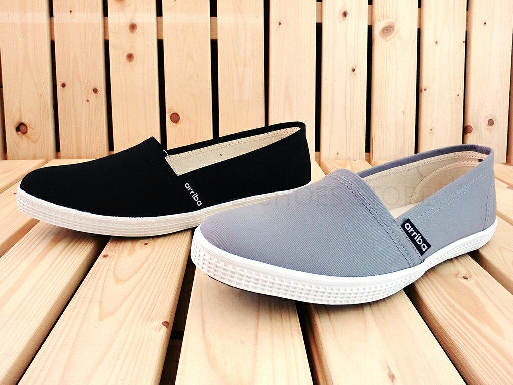 Arriba AB-7077 休閒鞋 懶人鞋 便鞋 帆布鞋  灰色款/黑色款  男鞋
