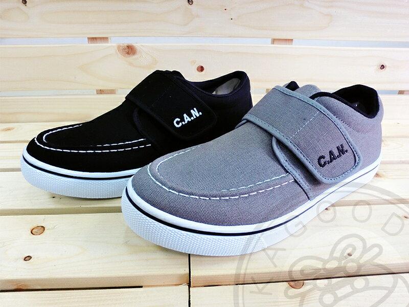 Arriba FA-405 素面 魔鬼氈 帆布鞋 休閒鞋 灰/黑色款 男鞋