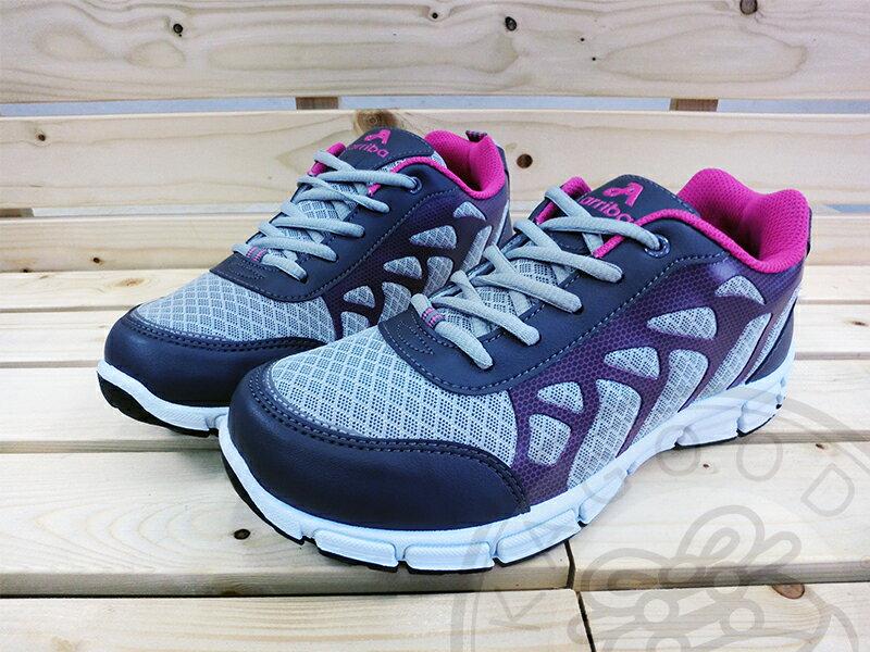 Arriba FA-417 慢跑鞋 休閒鞋 黑藍/灰桃色 女款