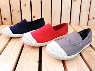 Arriba AB7065 休閒鞋 懶人鞋 便鞋 帆布鞋 灰色款/紅色款/藍色款 女鞋
