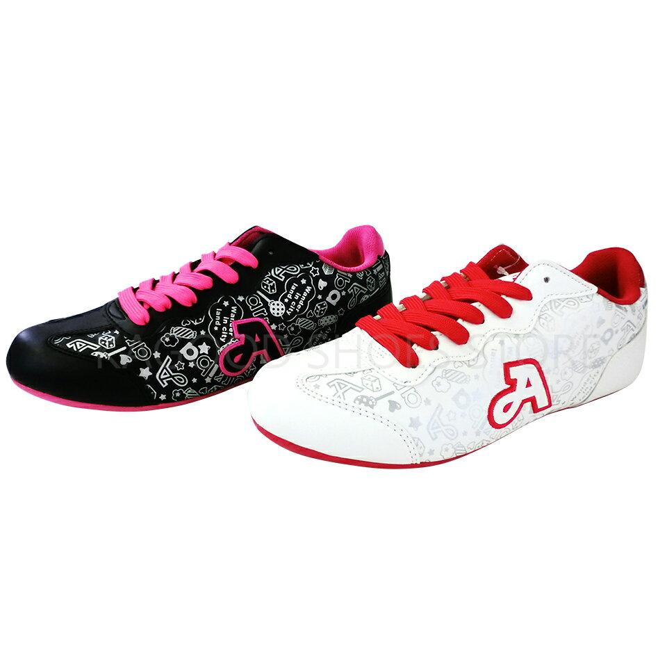 Arriba AB-7058 慢跑鞋 休閒鞋 白紅 / 黑 色 女款