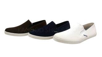 Arriba AB-7078 休閒鞋 懶人鞋 便鞋 帆布鞋 灰色款/黑色款 男鞋