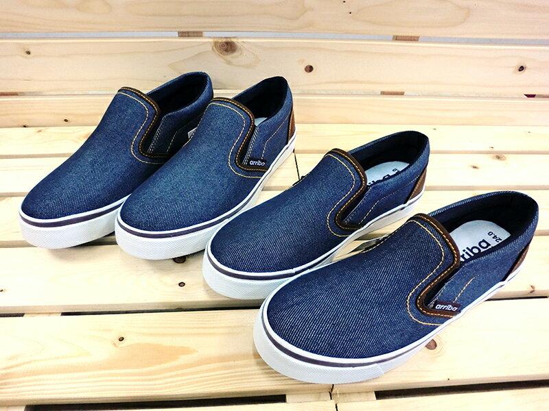 Arriba AB-7033 休閒鞋 懶人鞋 便鞋 帆布鞋 情侶鞋 黑色款 男鞋