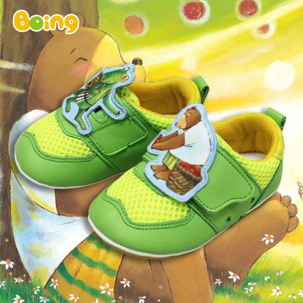 寶寶故事鞋  超輕量學步鞋 螢光綠 蘋果汁的笑容可愛繪本