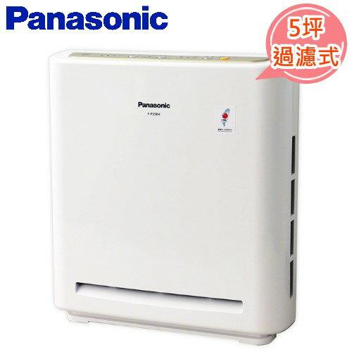 Panasonic國際牌負離子空氣清淨機F-P25EH【三井3C】