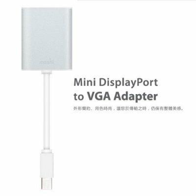 Moshi Mini DisplayPort to VGA 轉接線