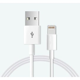 蘋果 i5 / 5S / SE / i6 / 6s / i6+ / 6s / i7 / i7+ 數據線充電線 IB-05