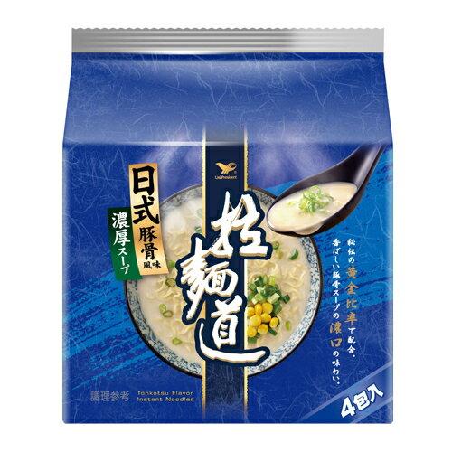 拉麵道-日式豚骨風味94g*4入【愛買】