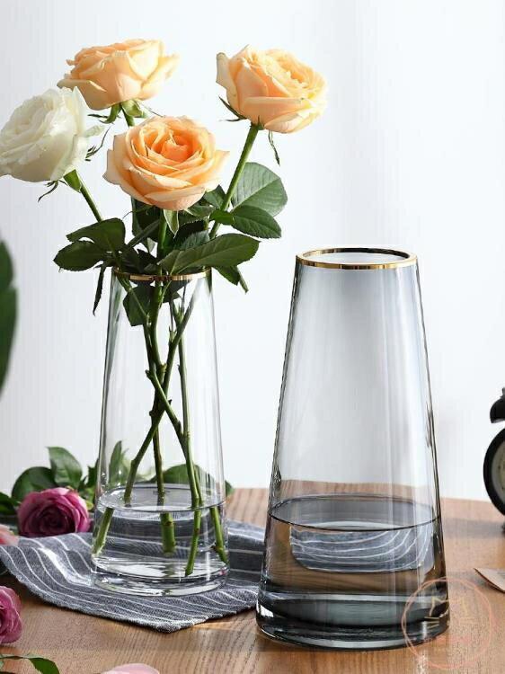 花瓶 歐式輕奢描金透明玻璃花瓶水培富貴竹玫瑰鮮花北歐客廳插花瓶擺件