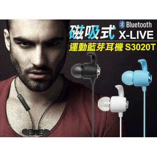 X-LIVE 鋁合金磁吸式 運動藍牙耳機 防雨水防汗 IPX4 藍芽耳機 耳掛 藍牙耳機 S3020T【DI004】