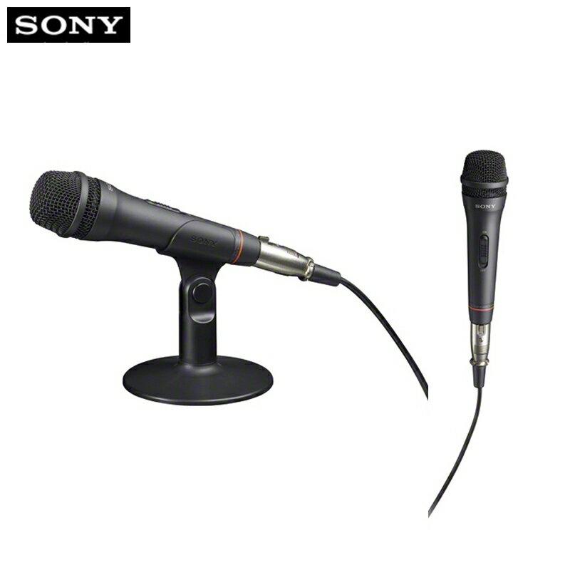 又敗家@Sony正品兩用手持麥克風/底座麥克風ECM-PCV80U,附USB音效卡盒UAB-80單一指向性電容麥克風錄音麥克風收音麥克風Apple蘋果電腦網路電話