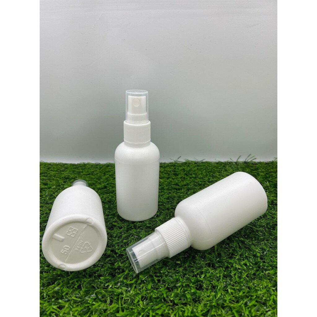[Hare.D]防疫不能等 50ML 攜帶噴霧瓶 HDPE 2號瓶 噴瓶 噴霧瓶 分裝瓶 隨身瓶 酒精分裝